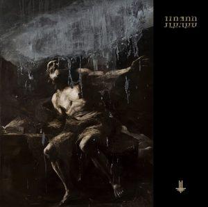 Behemoth – I Loved You at Your Darkest recenzia 2018